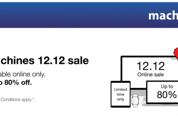 The 12/12 Machines Sale – What Deals Can You Expect?
