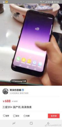Samsung Galaxy S9 China leak 05