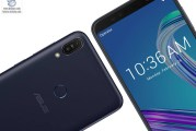 ASUS ZenFone Max Pro M1 - Everything You Need To Know!