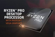 The AMD Ryzen PRO Desktop APU Tech Report