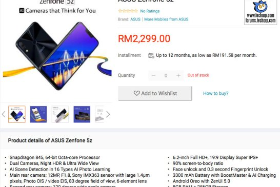 8GB ASUS ZenFone 5Z Price + Availability LEAKED!