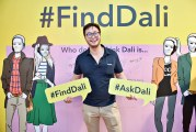 Find Dali – The SOCAR-Powered Transportation Aide Goes LIVE!