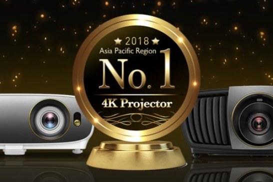 BenQ 4K Projectors No. 1 For 3 Consecutive Quarters In 2018