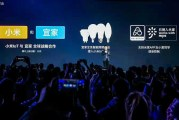 Xiaomi And IKEA To Bring Smart Homes To Consumers!