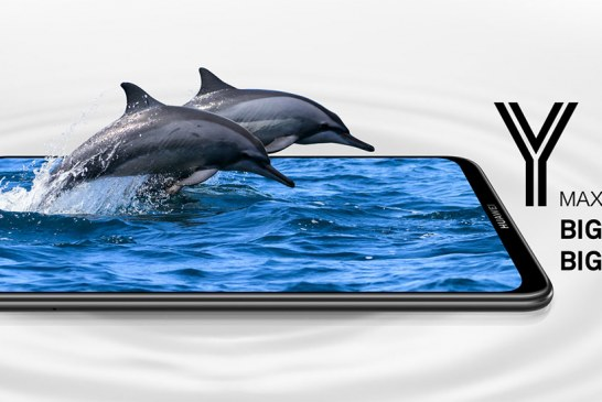 How To Live Life To The MAX With The HUAWEI Y MAX!