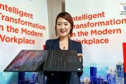 The Official Lenovo ThinkPad X1 Extreme Tech Briefing!