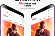 Over 60 FREE Movies Now Available On iflix Mobile Web!