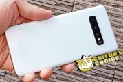 Samsung Galaxy S10 (SM-G973) Review - Editor's Choice!
