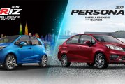 Proton Reveals 2019 Iriz + Persona Price, Models + Packages!
