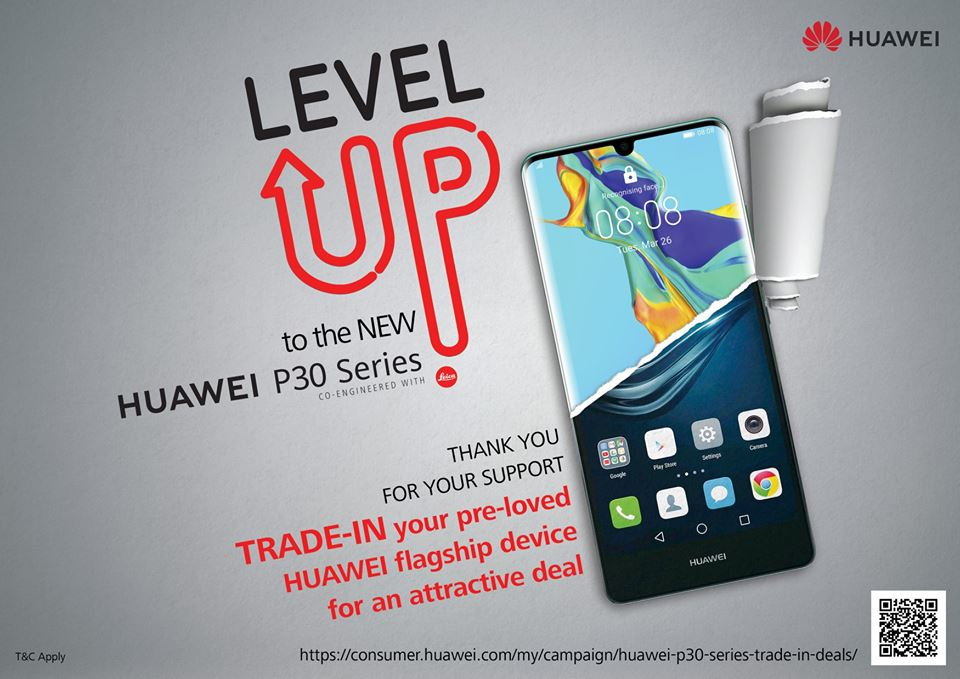 The 2019 HUAWEI Level Up Programme Details + Guide!