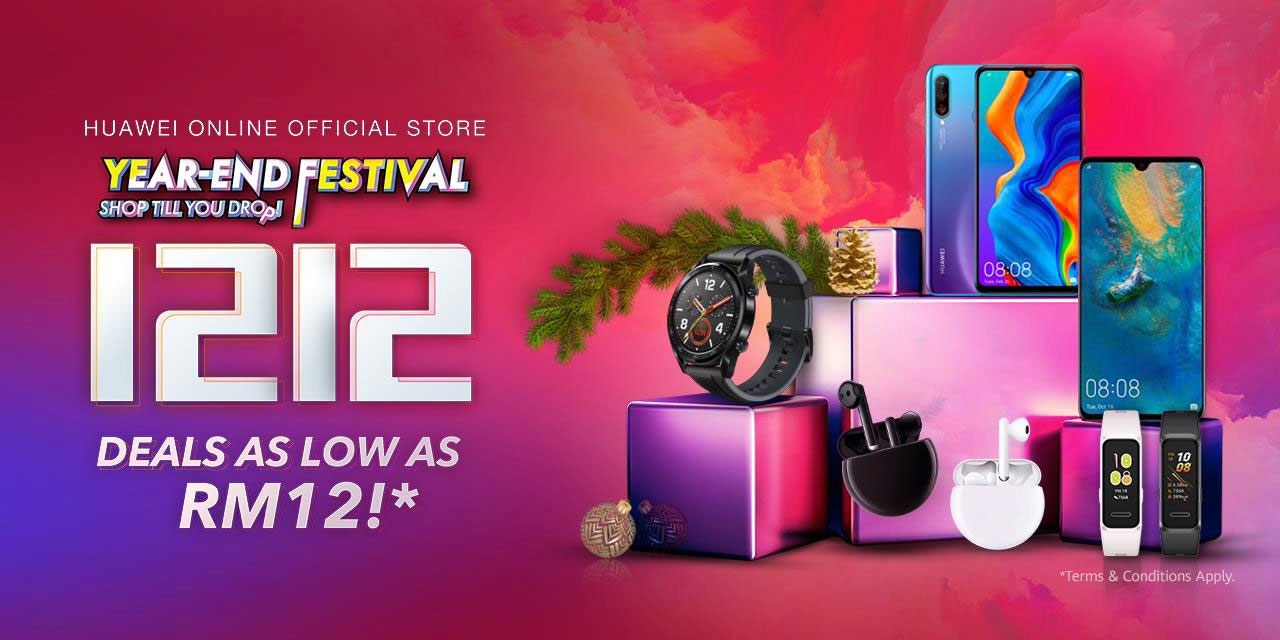 Your Guide To HUAWEI Year-End Festival 2019 Deals!