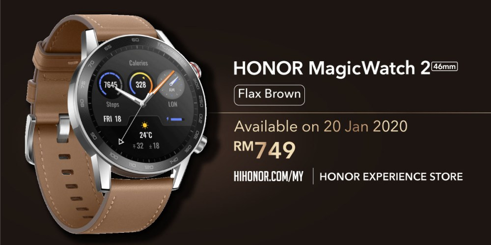 HONOR MagicWatch 2 Flax Brown price availability