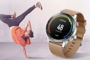 HONOR MagicWatch 2 Flax Brown Price + Availability!
