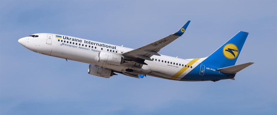 UIA Flight PS752