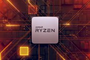 AMD Ryzen 5 3500X : China-Only Model Goes Global!