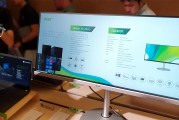 34-inch Acer CB342CK ProSumer Monitor : First Look!