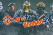 Did TM Block Games On Unifi? No, And Here's Why...