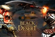 Black Desert : How To Get It FREE + 50 Million Silver!