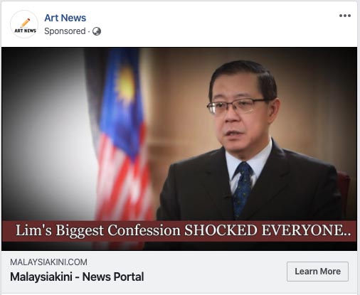 Lim Guan Eng MalaysiaKini fake Facebook advertisement