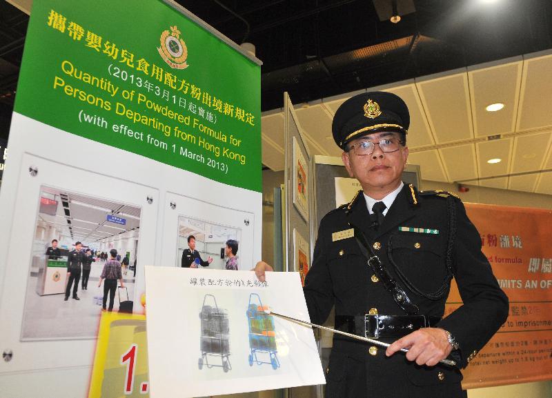 Hong Kong Limit On Formula Milk