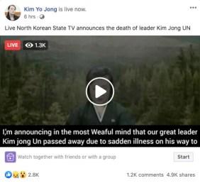 Kim Jong Un Death Hoax 02