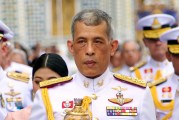 Fact Check : Thai King Death From COVID-19 (Updated!)