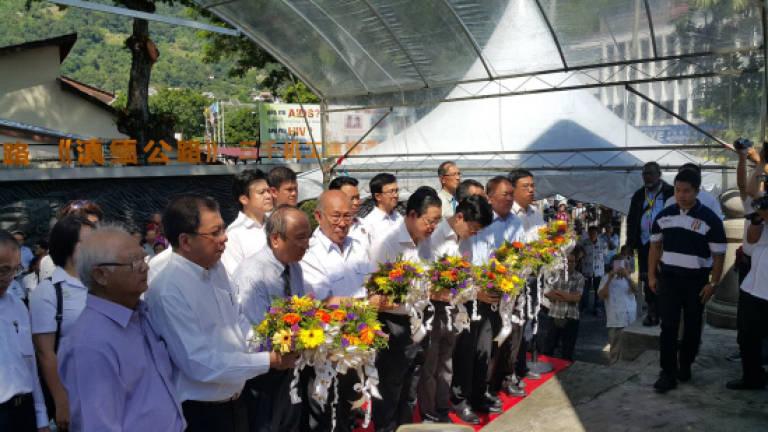 Ayer Itam War Memorial Park launch 2016