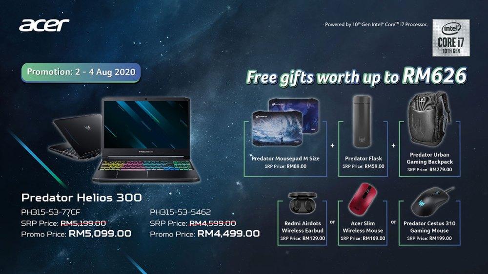 2020 Acer Predator Helios 300 Deals