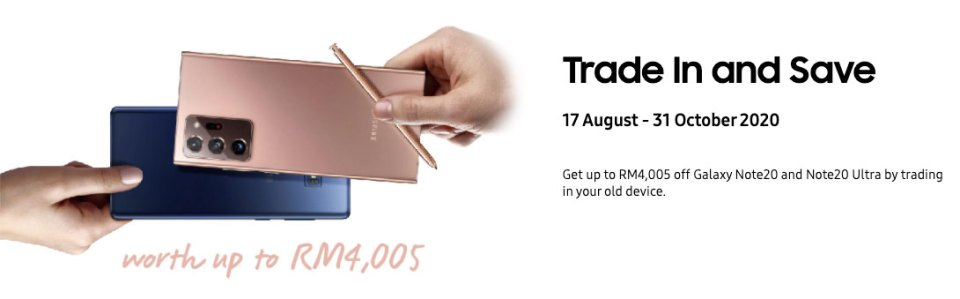 Samsung Galaxy Note 20 Trade Up Discounts