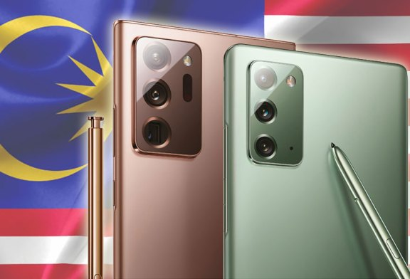 Samsung Galaxy Note 20 : Malaysia Price + Pre-Order Deals!