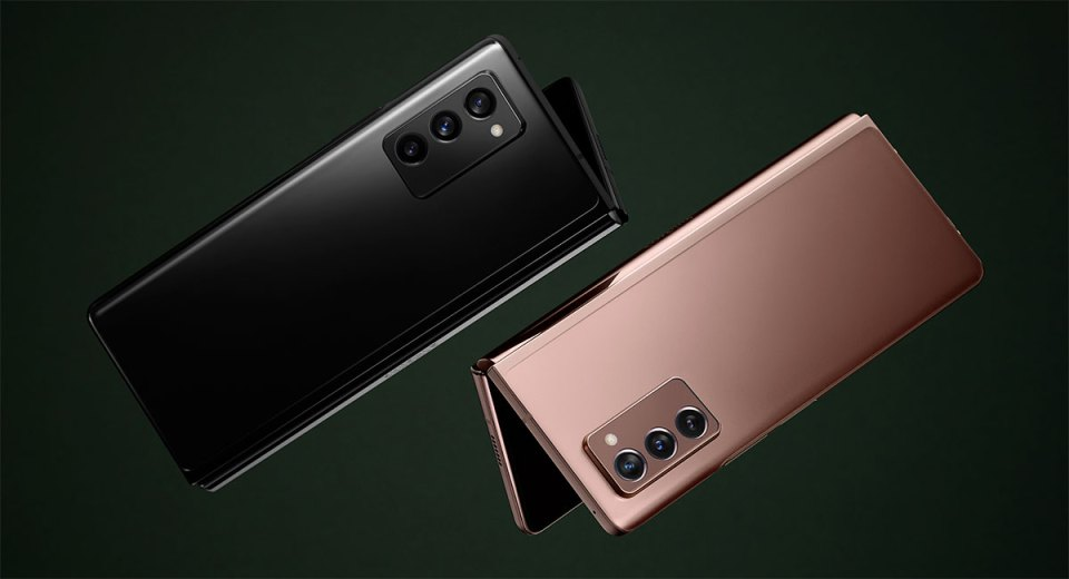 Samsung Galaxy Z Fold 2 : Specifications