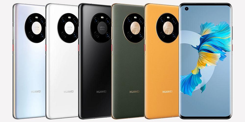 HUAWEI Mate 40 colour options