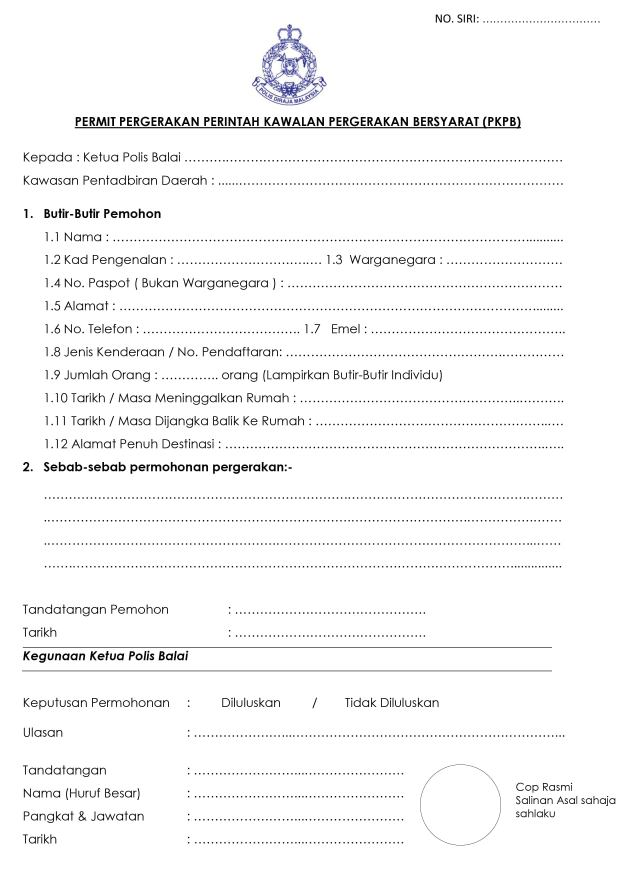 PDRM CMCO Interstate Travel Form