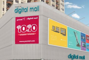 PJ Digital Mall : Closed For Cleaning After COVID-19 Exposure