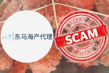 Scam Alert : East Malaysia Seafood Agent On Facebook!