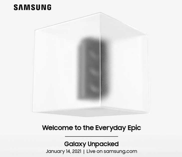 2021 Samsung Galaxy Unpacked : Are You Ready?
