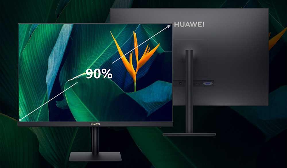 HUAWEI MateStation S full view display