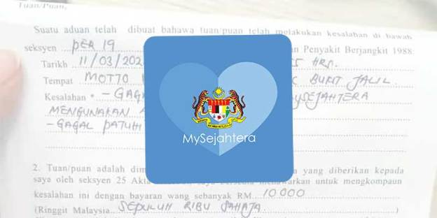 MySejahtera : Fine Now RM10K, Can Be Appealed!