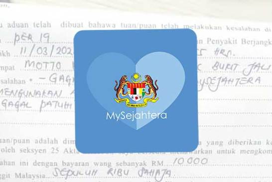 MySejahtera : RM10K ~ RM50K Fine Can Be Appealed!