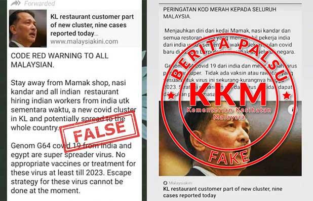 Are Mamak Restaurants Spreading Indian COVID-19 Strain?