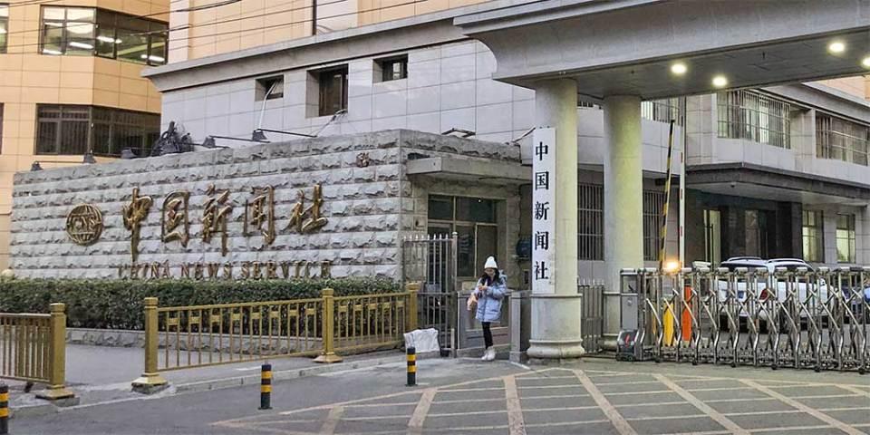 China News Service