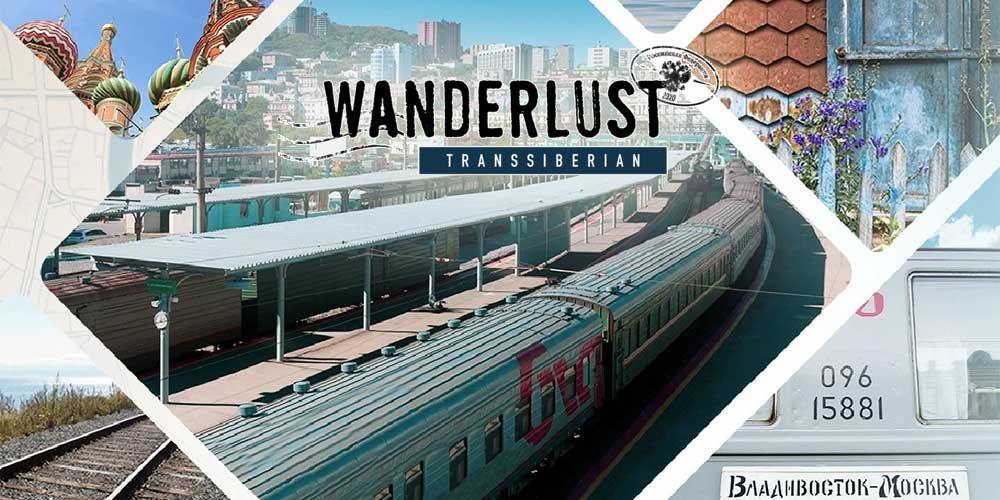 Wanderlust : Transsiberian – How To Get It FREE!