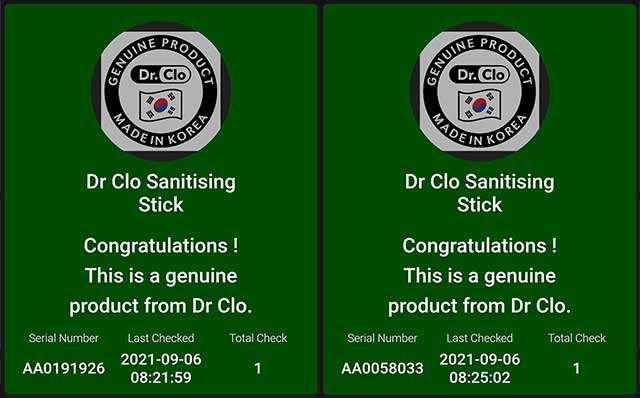 Dr Clo box QR code check