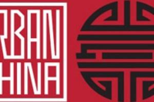 Urban-China_cov