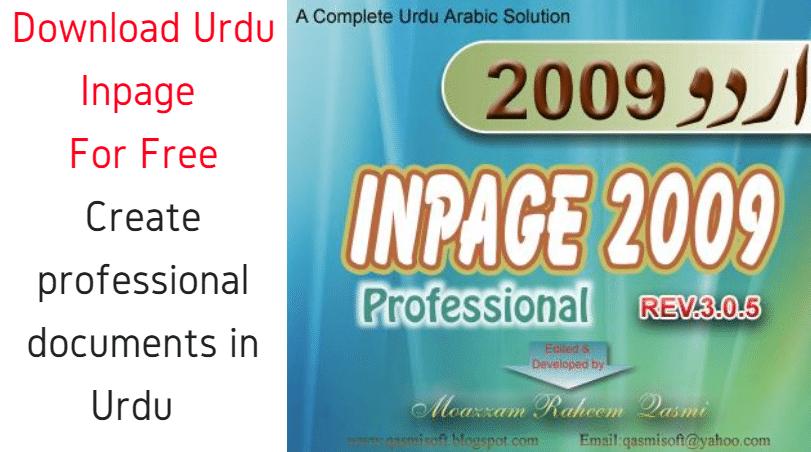 Download Inpage Urdu 2009 Full Version For Free