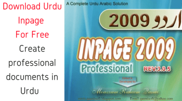 Download Inpage Urdu 2009 Full Version For Free