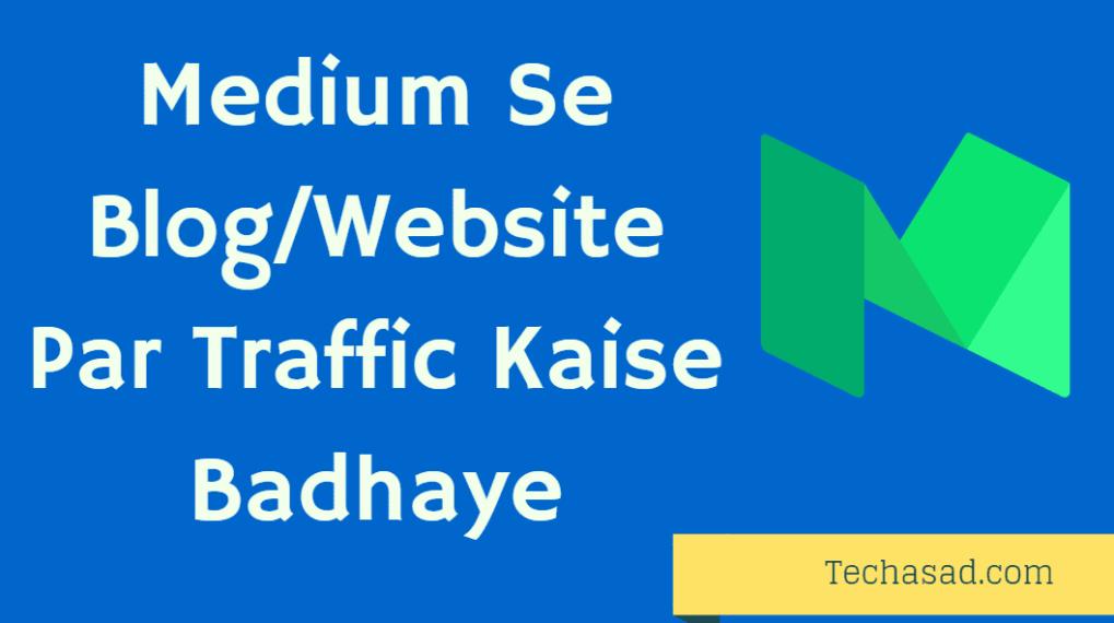 Medium Se Blog/Website Par Traffic Kaise Badhaye