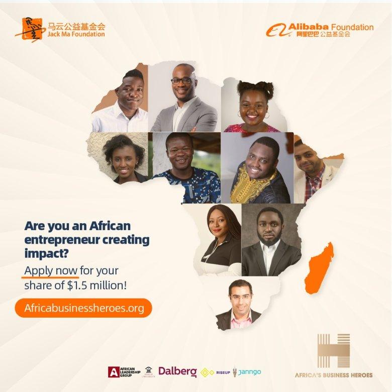 Africa Netpreneur Prize Initiative
