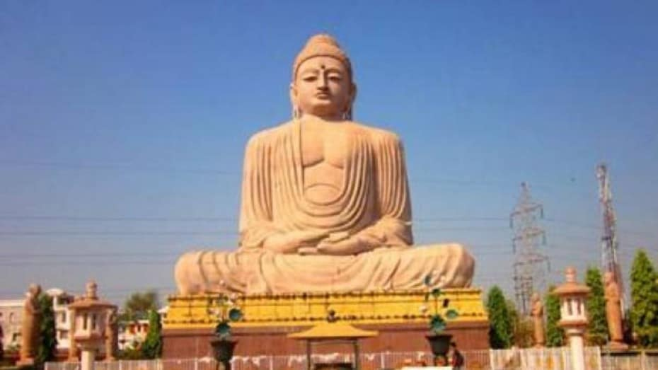 buddha purnima 2020