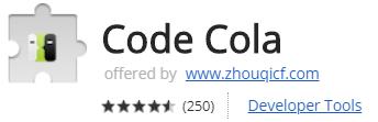 Code Cola